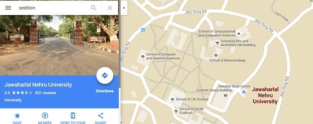 jnu sedition google map row