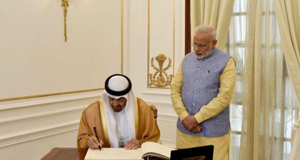 India UAE relations