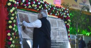 India Nobel Series
