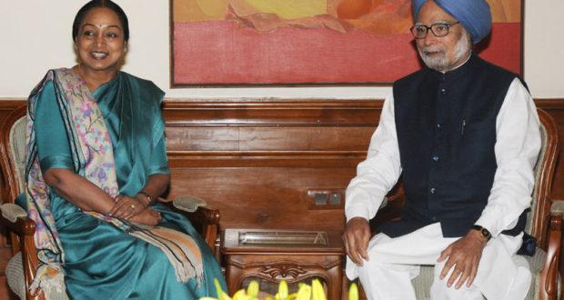 File Photo of the Speaker, Lok Sabha, Mrs. Meira Kumar meeting the Prime Minister, Dr. Manmohan Singh, in New Delhi on February 22, 2014.(PIB)