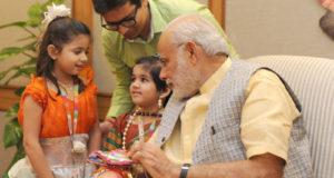 raksha bandhan narendra modi