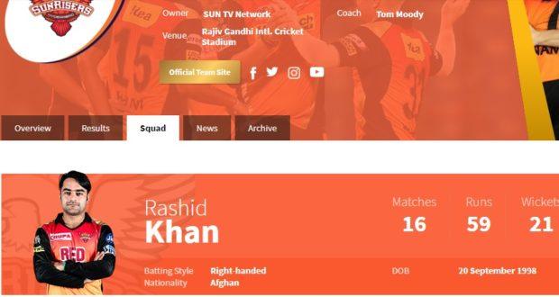 Rashid Khan and Mahesh Babu