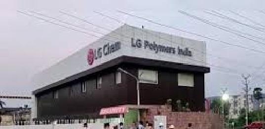 LG gas tragedy