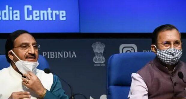 Union ministers Nishank and Prakash Javedkar addressing media after the relese of NEP2020 (PIB)